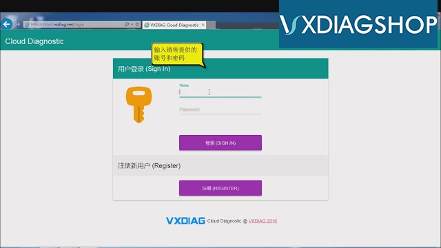 vxdiag-cloud-diagnostics-5