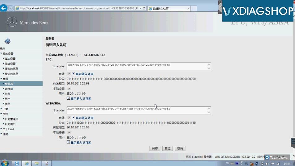 activate-vxdiag-wis-10