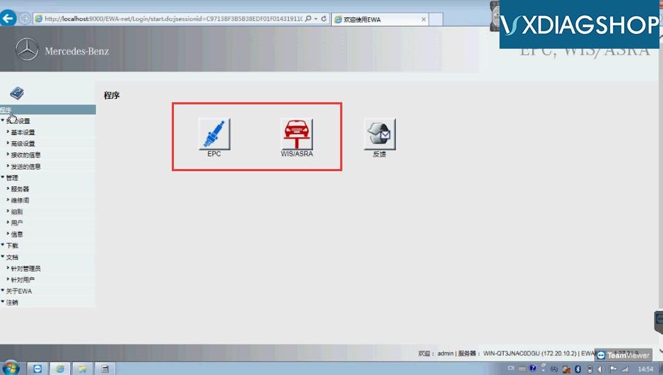 activate-vxdiag-wis-11