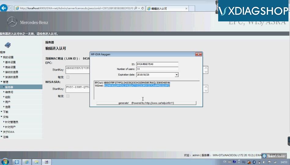 activate-vxdiag-wis-8