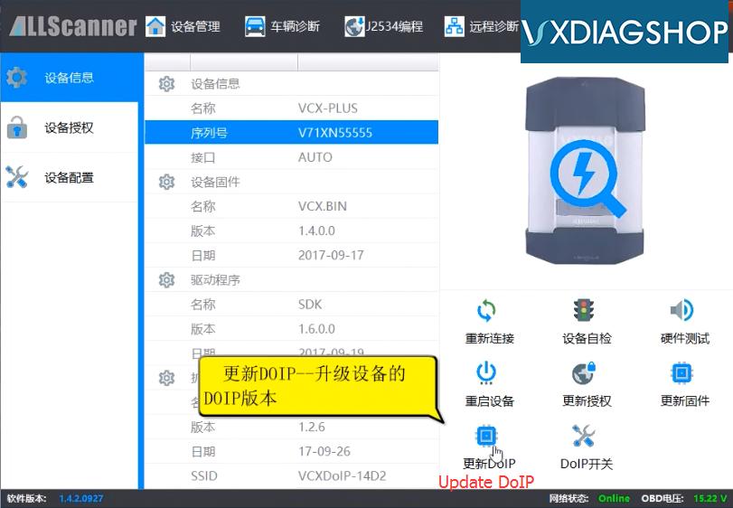 vxdiag-vx-manager-10