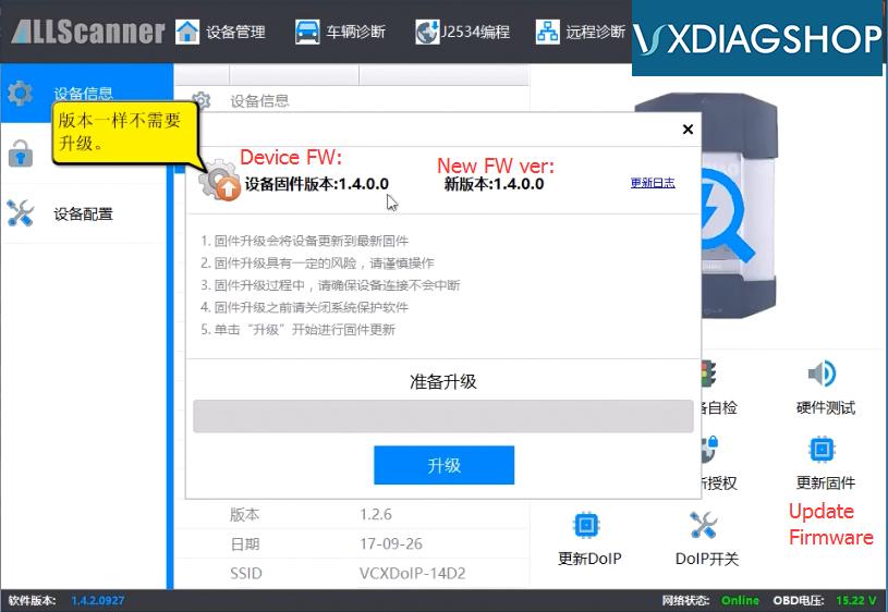 vxdiag-vx-manager-12