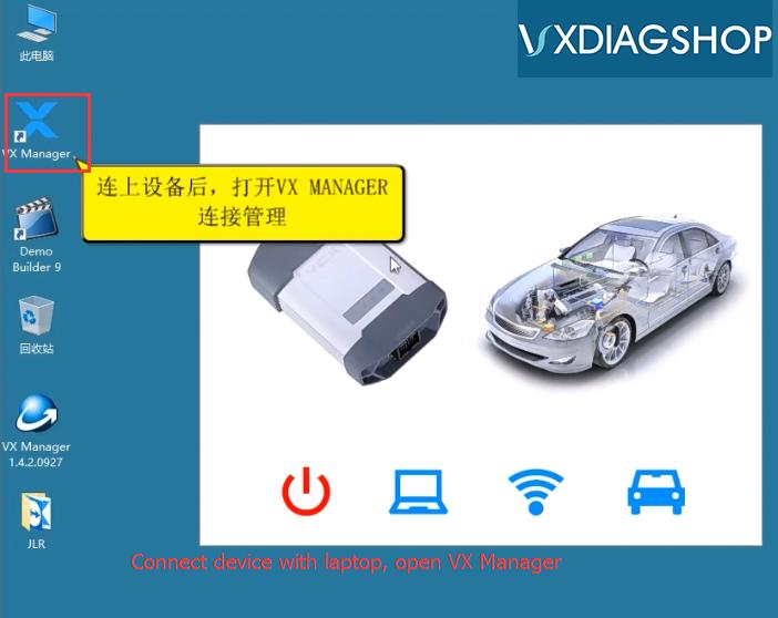vxdiag-vx-manager-6