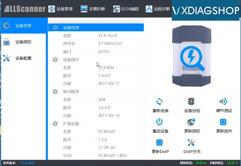 vxdiag-vx-manager-7