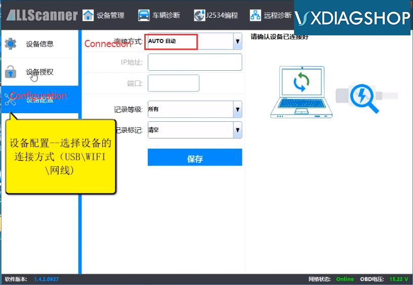 vxdiag-vx-manager-8