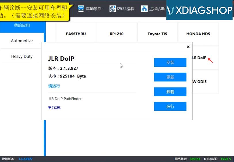 vxdiag-vx-manager-9