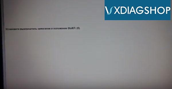 vxdiag-mazda6-tcm-3