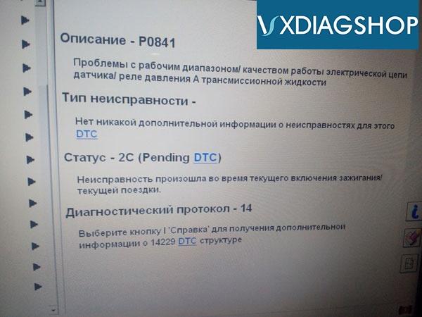 vxdiag-vcx-nano-mazda-review-6