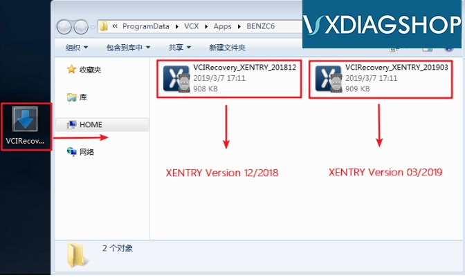 How to Update VXDIAG Benz C6 Firmware to Support 2019 03 Xentry?