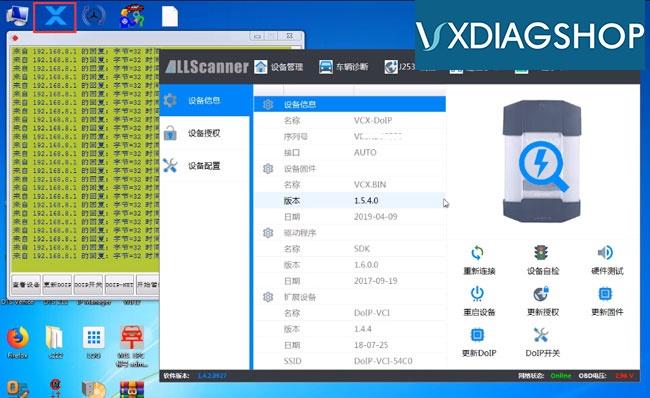 vxdiag-benz-c6-reset-vcx-10
