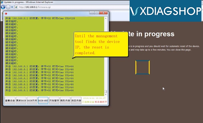 vxdiag-benz-c6-reset-vcx-9