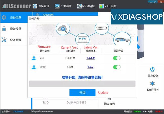 vxdiag-vcx-v155-update-1