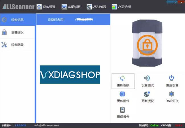 vxdiag-vcx-v155-update-3