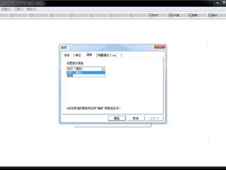 subaru-ssm3-langauge