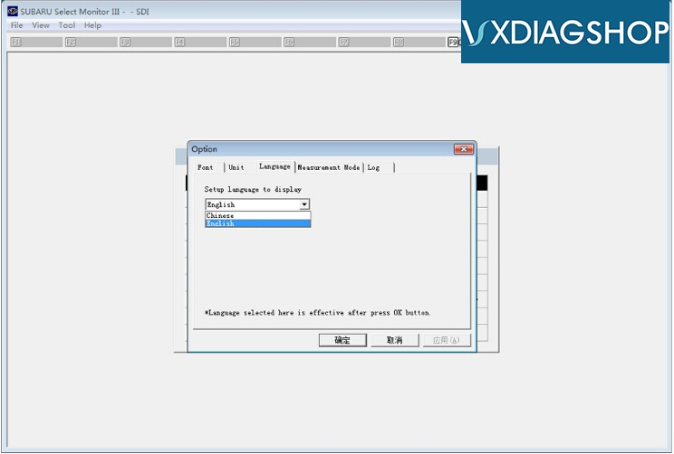 vxdiag-subaru-ssm3-software-1