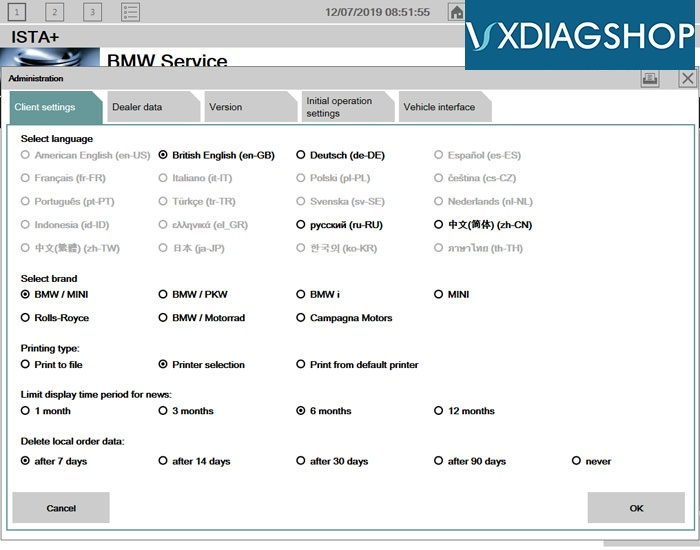 vxdiag-bmw-software-8