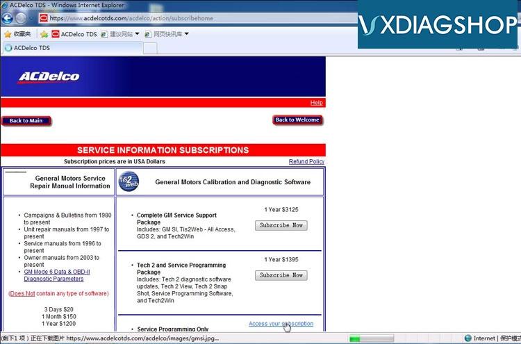 j2534-vxdiag-reprogram-buick-2008-02