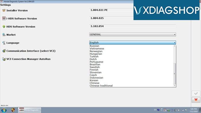 vxdiag-honda-hds-language-2