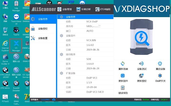 Vxdiag Vcx Bmw Inpa 1