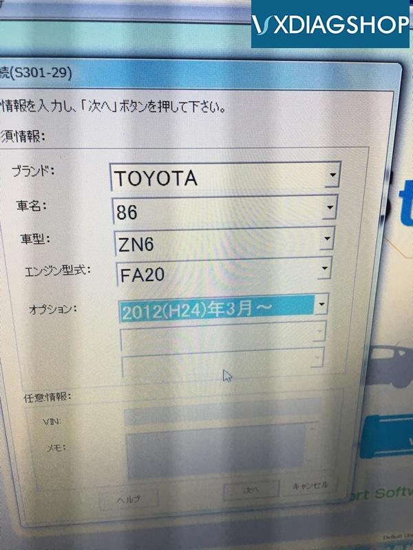 Vxdiag Vcx Nano Toyota Review 21