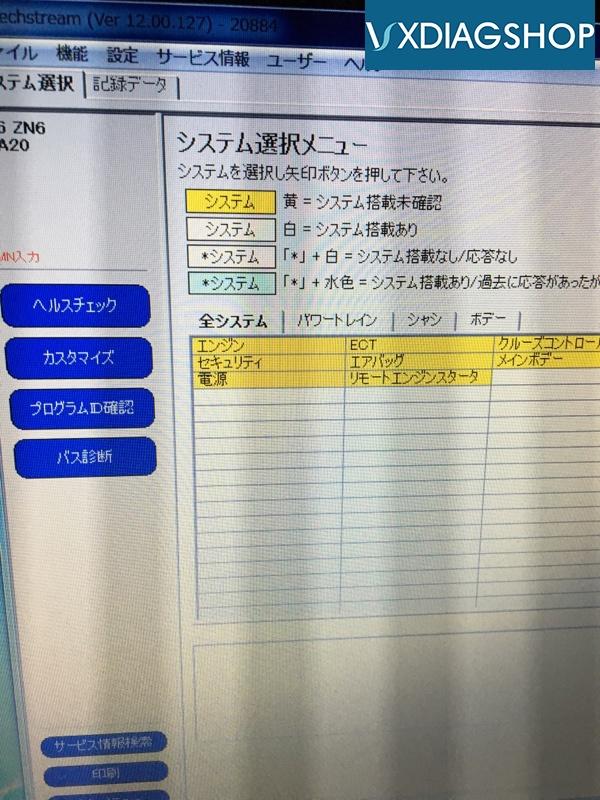 Vxdiag Vcx Nano Toyota Review 22