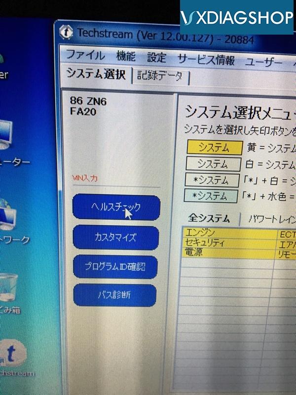 Vxdiag Vcx Nano Toyota Review 23