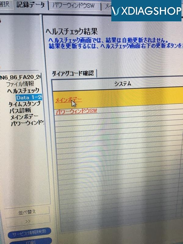 Vxdiag Vcx Nano Toyota Review 27
