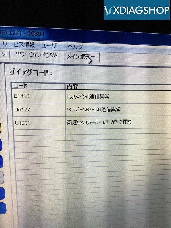 Vxdiag Vcx Nano Toyota Review 28