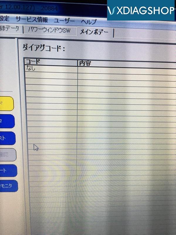 Vxdiag Vcx Nano Toyota Review 31