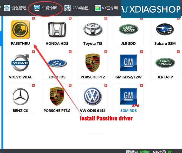 Volvo Driver 2