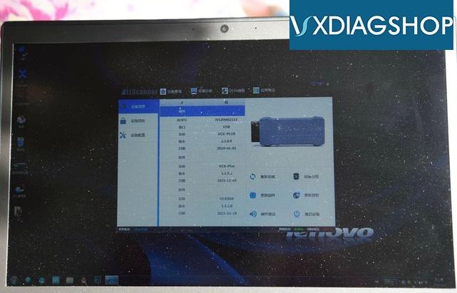 Vxdiag Mazda Cx5 11