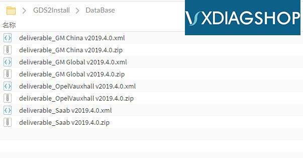 Vxdiag Gm Software 3