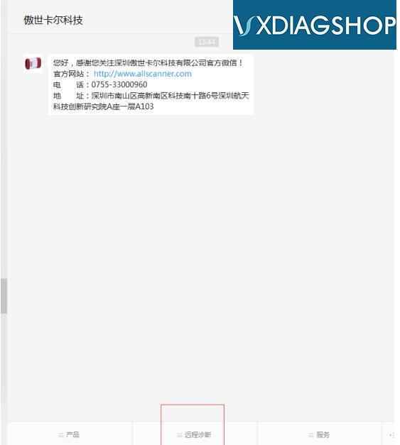 Vxdiag Cloud Diagnostic 3