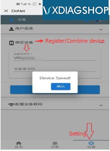 Vxdiag Remote Diagnostic 4