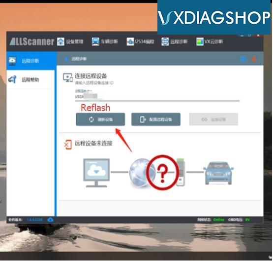 Vxdiag Remote Diagnostic 9