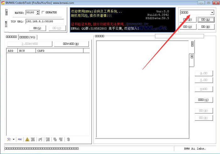 Bmwaicoder Language 3