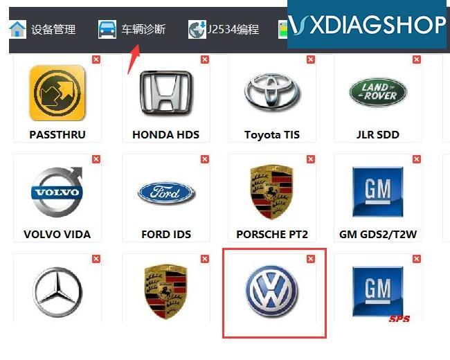 Vxdiag 6154 Driver 1