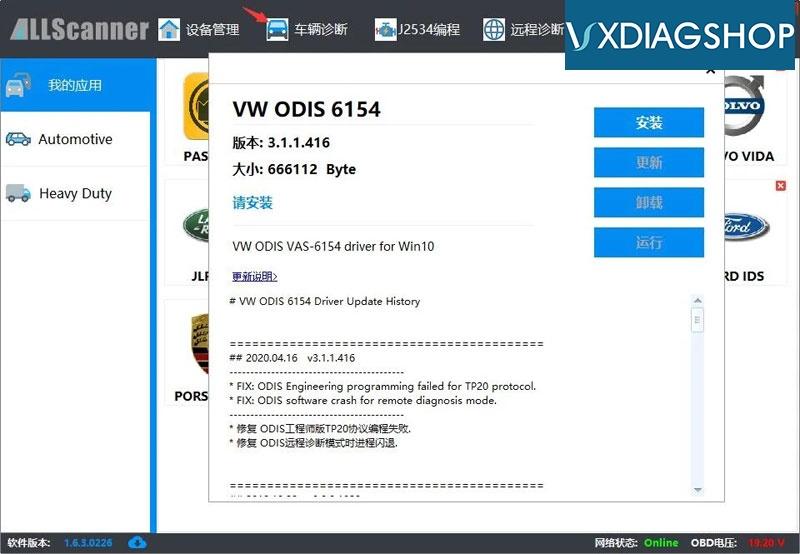 Vxdiag 6154 Driver