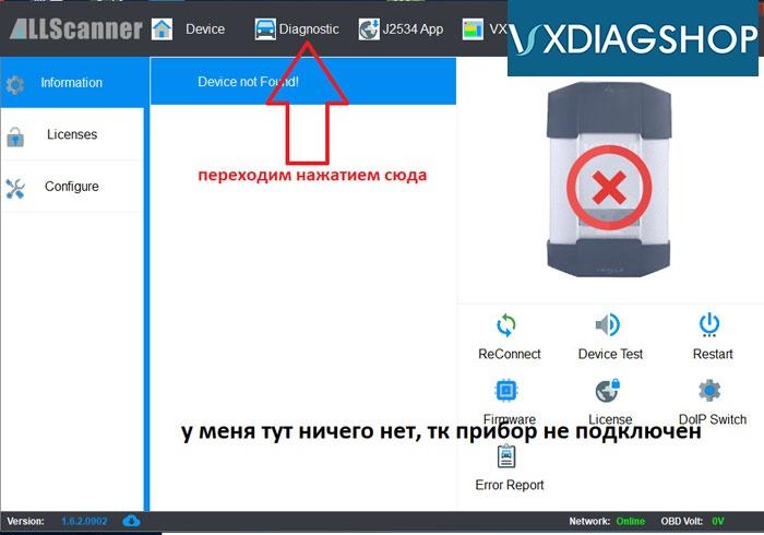 Vxdiag Vcx Nano Volvo S40 Review 3