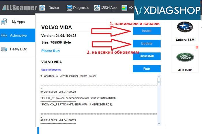 Vxdiag Vcx Nano Volvo S40 Review 5