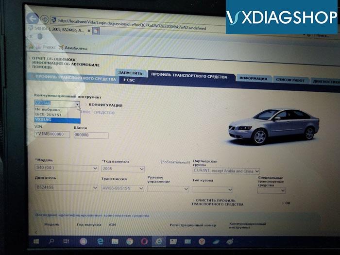 Vxdiag Vcx Nano Volvo S40 Review 6