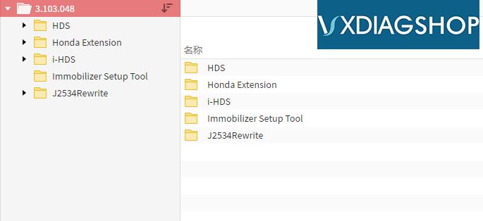 Vxdiag Honda Hds 3 103 048 Download