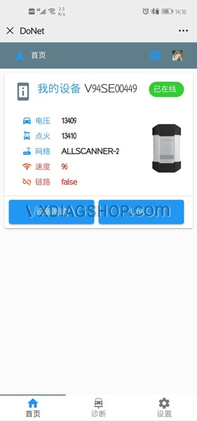 Vcx Se Donet Remote Mercedes Online Programming 01