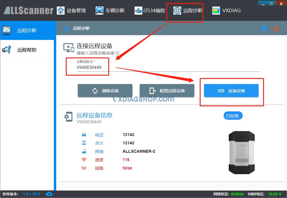 Vcx Se Donet Remote Mercedes Online Programming 02