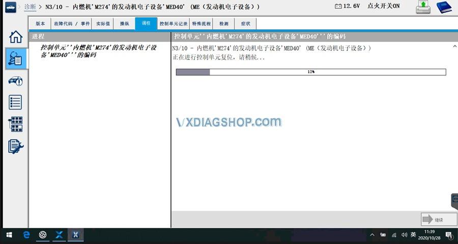 Vcx Se Donet Remote Mercedes Online Programming 08