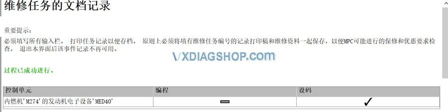 Vcx Se Donet Remote Mercedes Online Programming 10