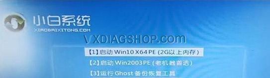 Vxdiag Vcx Se For Benz Online Scn Window Starting Solution 02