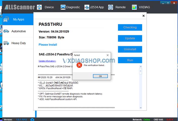 Vxdiag Gds2 File Verification 2