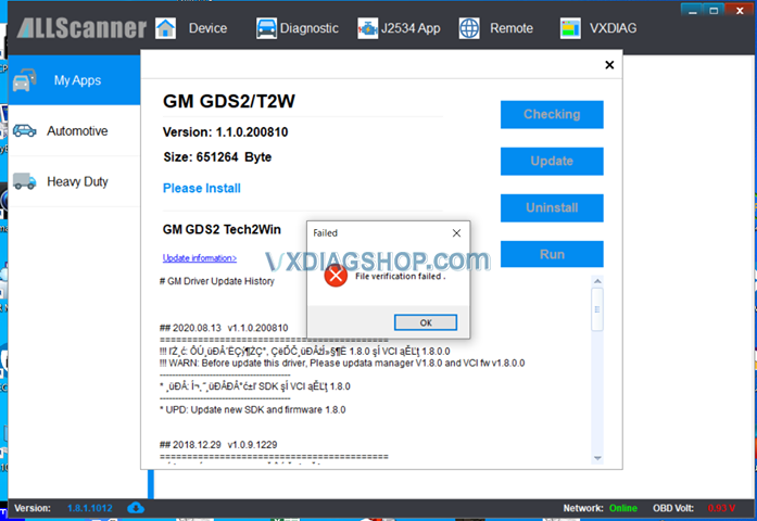 Vxdiag Gds2 File Verification 3