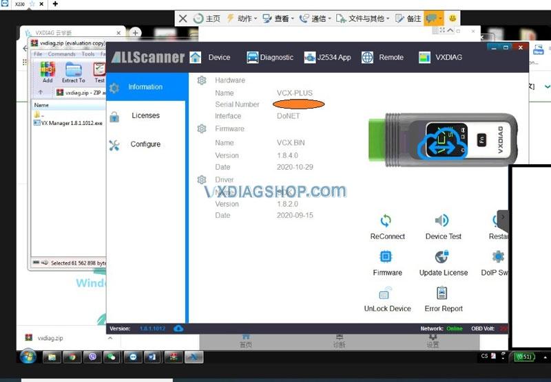 Vxdiag Se Donet Configuration 07
